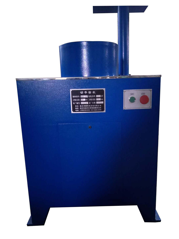 RLD系列动平衡机